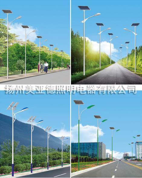 太阳能路灯生产商