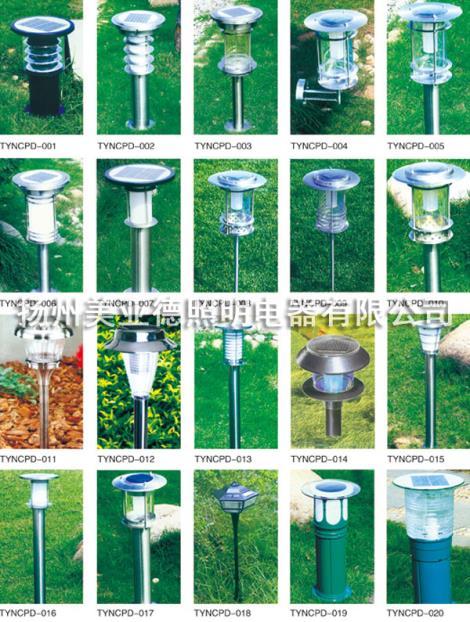 太阳能庭院灯加工