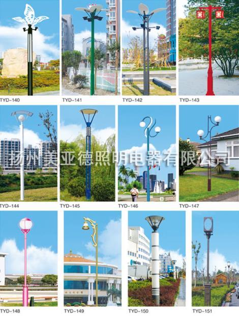 太阳能庭院灯加工厂家