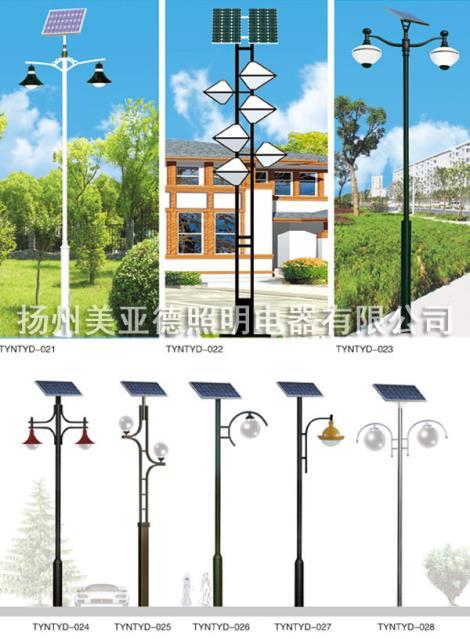 太阳能庭院灯多少钱
