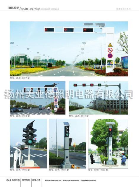 交通信号灯加工