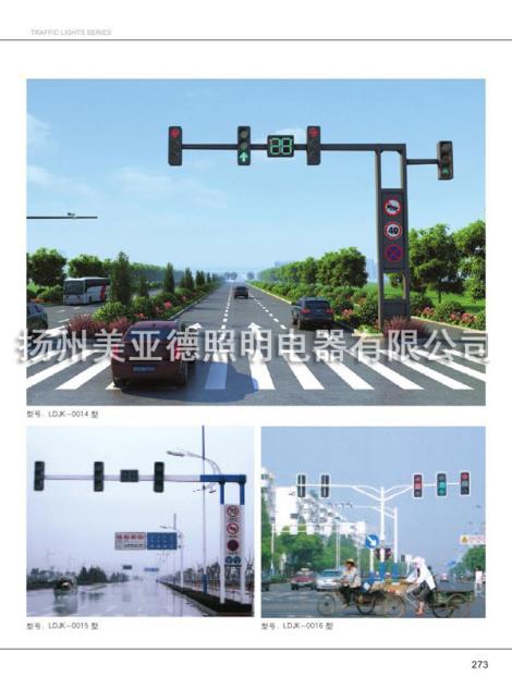交通信号灯多少钱
