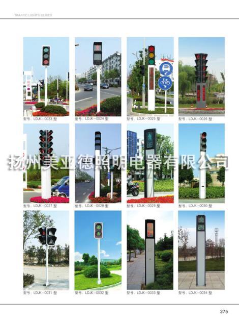 交通信号灯哪家好