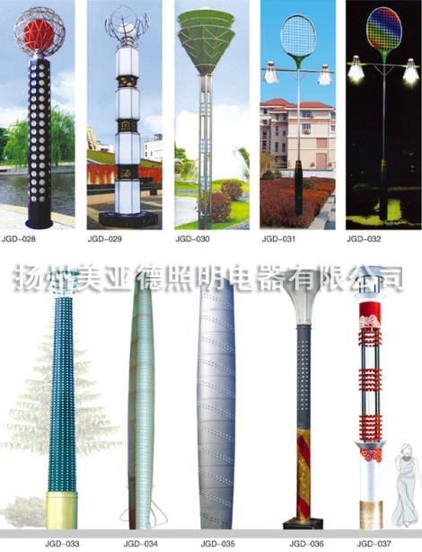 LED造型灯厂家