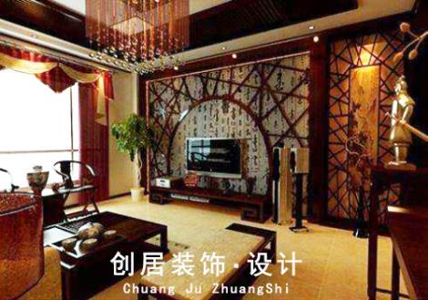 中式风格装潢