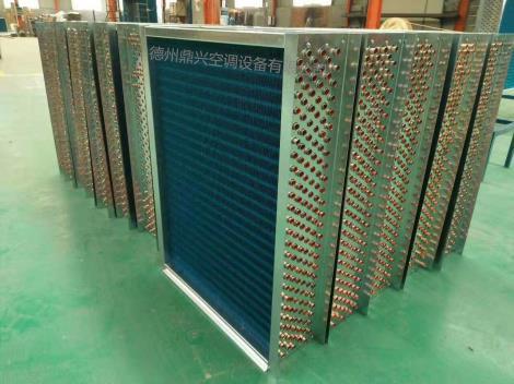 唐山中央空调表冷器生产制造
