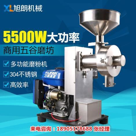 旭朗全自動磨粉機  流動式汽油機磨粉機