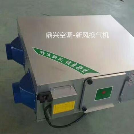 内蒙古全热交换器的智能化系统
