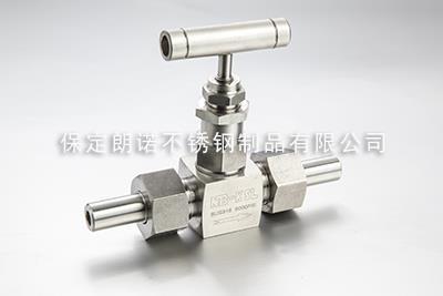 焊接针阀定制