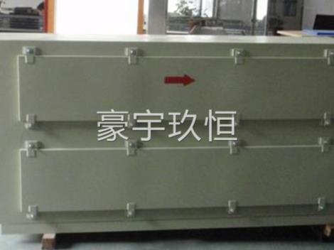 活性炭净化器厂家