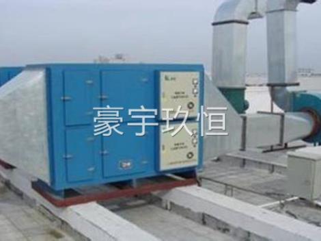 等离子废气处理系统定制