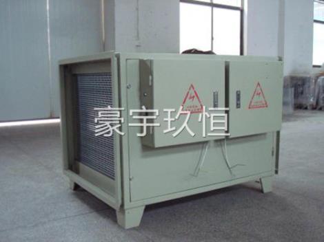 移动式油幕净化设备定制
