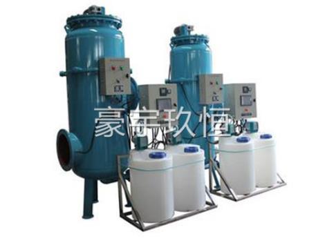 物化全程综合水处理器定制