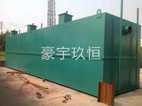 一体化污水处理设备定制