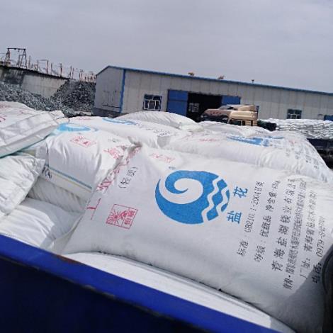 青海纯碱批发99.2%含量轻质碳酸钠