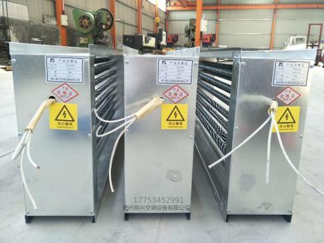 山东德州定做空气电加热器