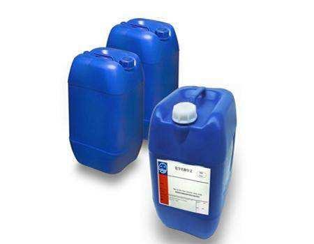 甲基丙烯酸失水甘油酯销售