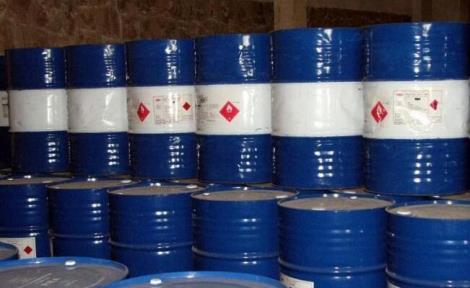 甲基丙烯酸缩水甘油酯供应