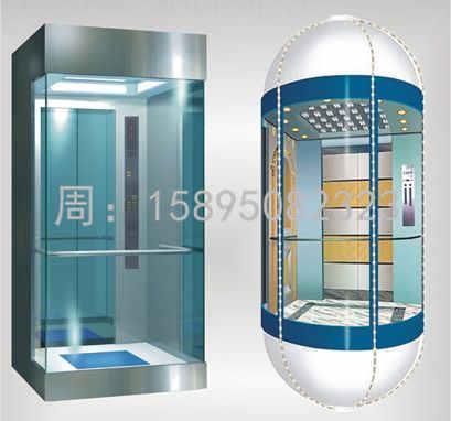 观光电梯定制