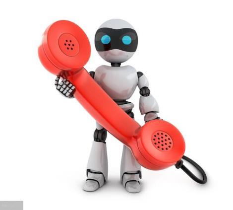 电销机器人供货商