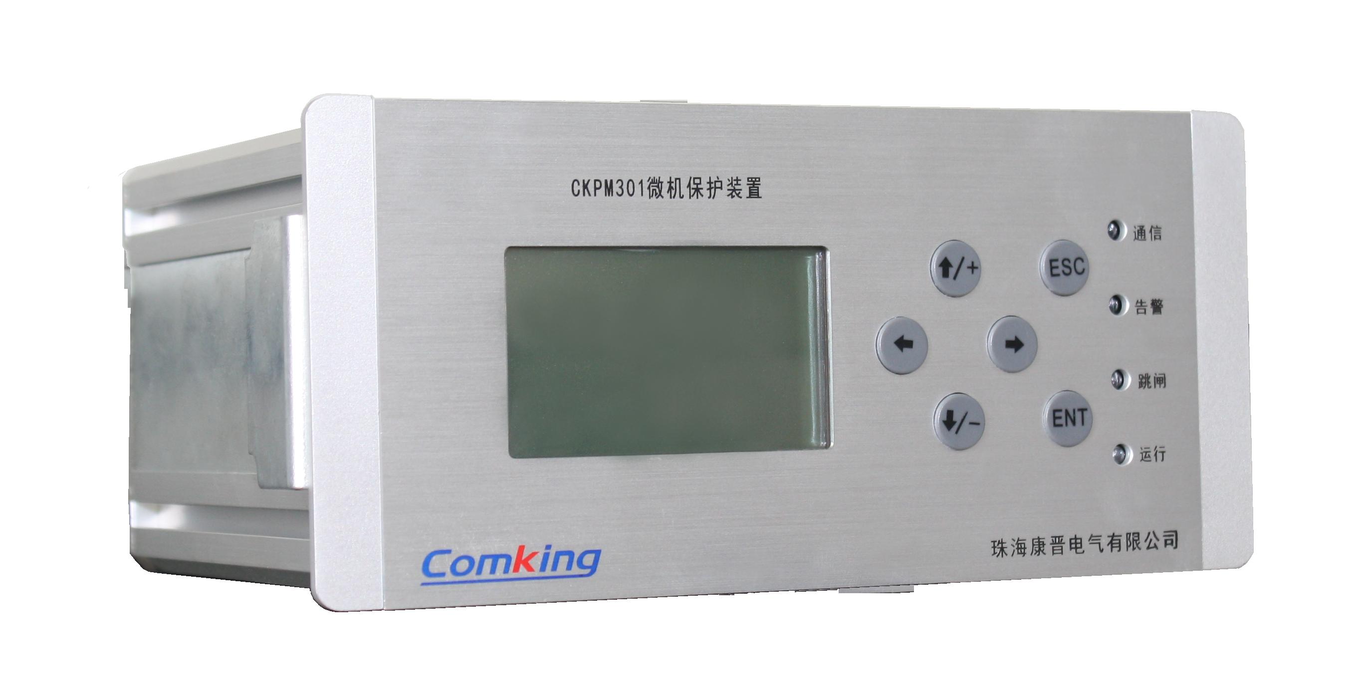 CKPM301微机保护装置