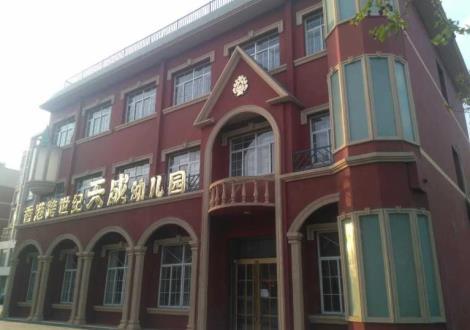扬州EPS线条