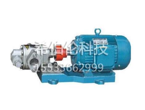 KCB立式齿轮泵