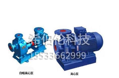 CLZ型系列立式自吸离心泵