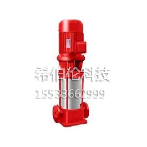 XBD-L多级管道消防泵
