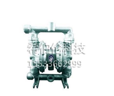 DBY新型气动隔膜泵