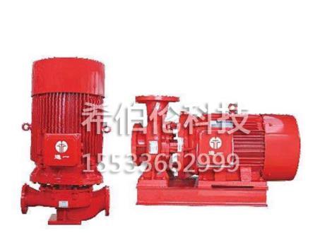 XBD-L应急消防气压给水设备