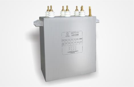 水冷式高频谐振电容器