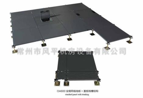 网络地板制造商