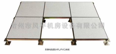 钢地板生产商