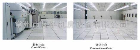 钢地板制造商