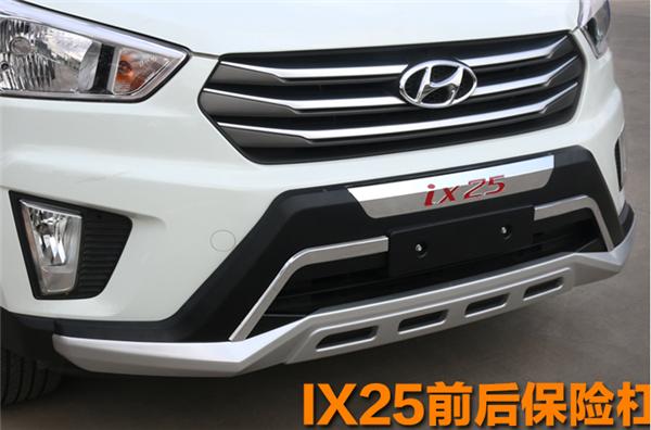 产品 北京现代ix25保险杠                                    价格