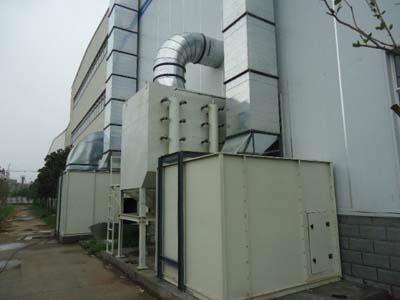工业节能环保除尘器