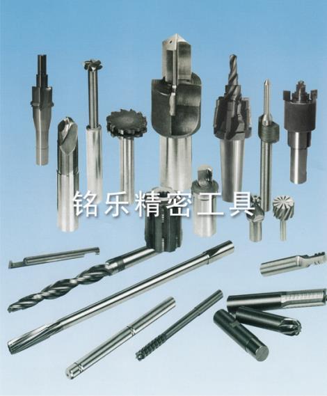 非标刀具生产商