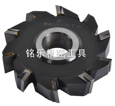 焊接错齿三面刃铣刀