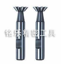 焊接燕尾槽铣刀
