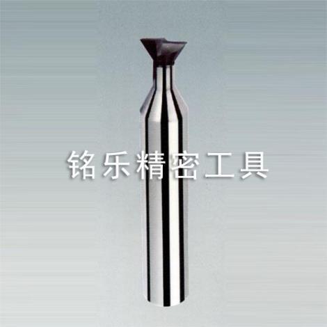 鸠尾槽铣刀