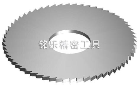 锯片铣刀加工厂家