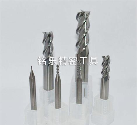 铝用铣刀加工