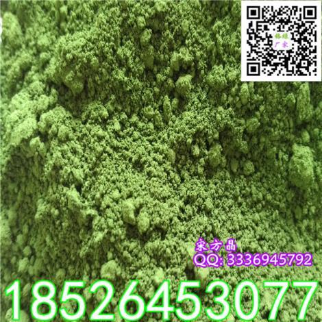 氧化鉻綠廠家直銷陶瓷顏料級氧化鉻綠粉末