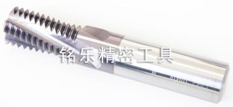 螺纹铣刀定制