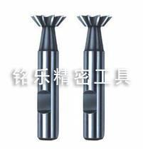 焊接燕尾槽铣刀生产商