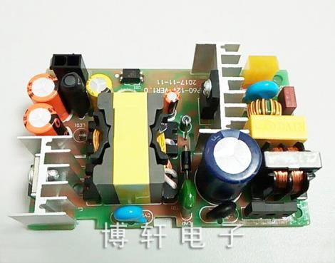 智能马桶电源加工厂家
