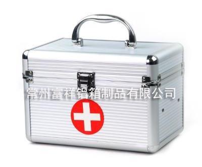 医药保健箱