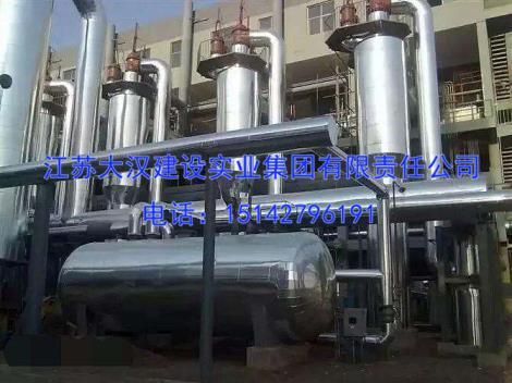 防腐保温安装厂家