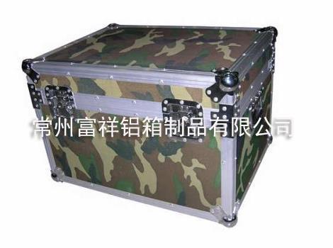 军用铝合金工具箱